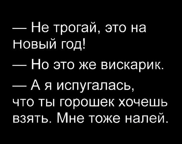 ТОП-10 коротких анекдотов