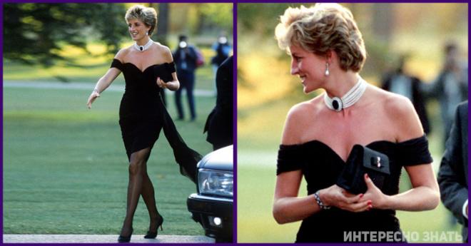 «Платье мести»: причина, почему принцесса Диана выбрала такой откровенный наряд для вечера