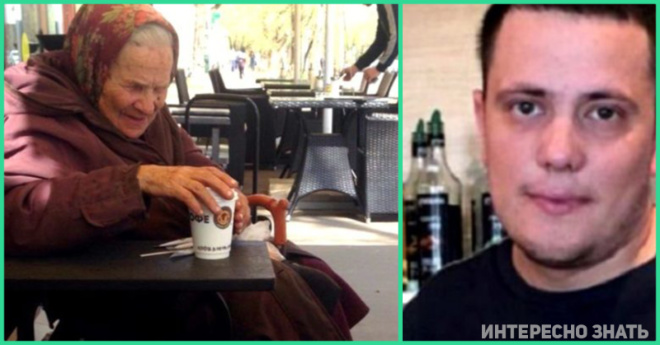 Официант удивил всех своим обращением с бабушкой-ветераном в кафе!