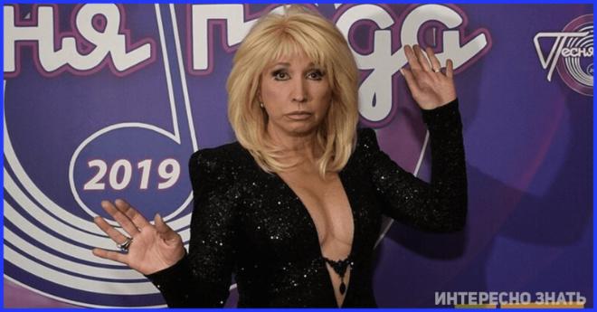 «Шальная императрица» Аллегрова пришла на «Песню года-2019» без белья