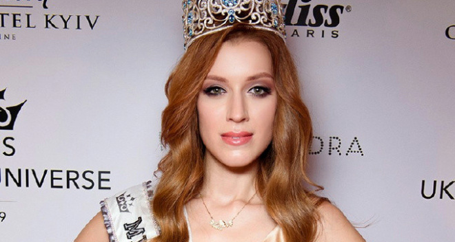 Уникальный 28-килограммовый наряд не помог украинке победить на «Мисс Вселенная-2019»