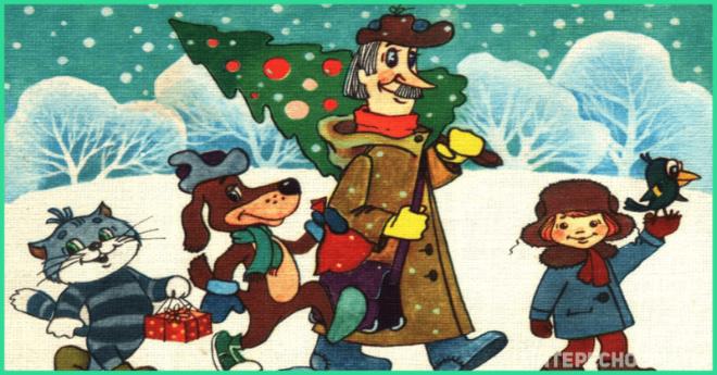 Советские добрые новогодние мультики, которые создадут атмосферу праздника