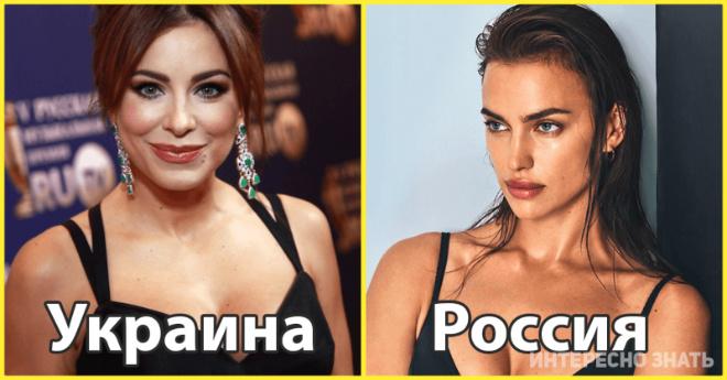 Эксперты назвали 8 стран, в которых живут красивейшие женщины