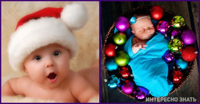 Забавные новогодние малыши, которые растопят ваше сердце